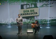 Gala ACUTEL Día de Andalucía 2020